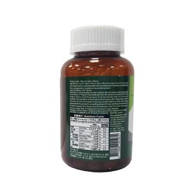 賀清 植物綜合酵素錠
