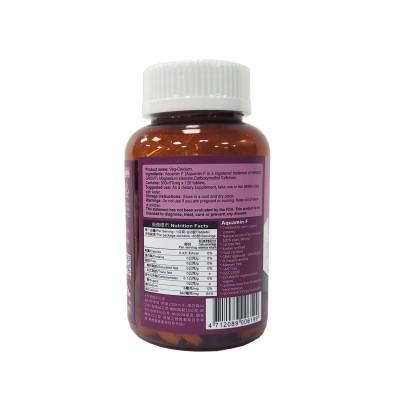 素鈣  天然紅藻鈣