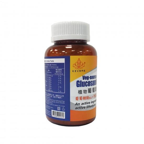 植物葡萄糖胺複方錠