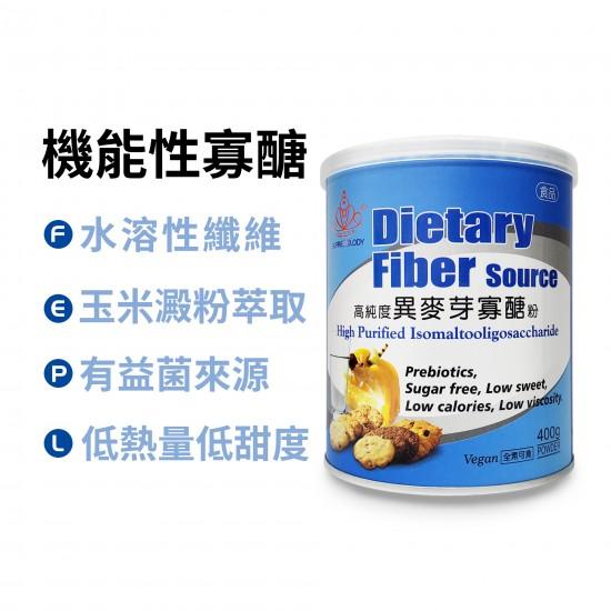 高純度異麥芽寡醣粉