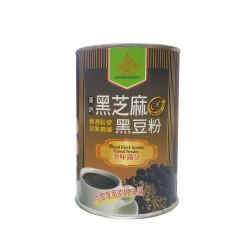 高鈣黑芝麻黑豆粉