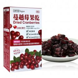 蔓越莓果乾