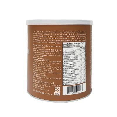 麥芽發酵飲品高鈣可可 醇麥滋