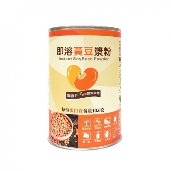 即溶黃豆漿粉