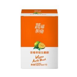 苦橙萃取生酮飲隨身包 蔬福酮樂