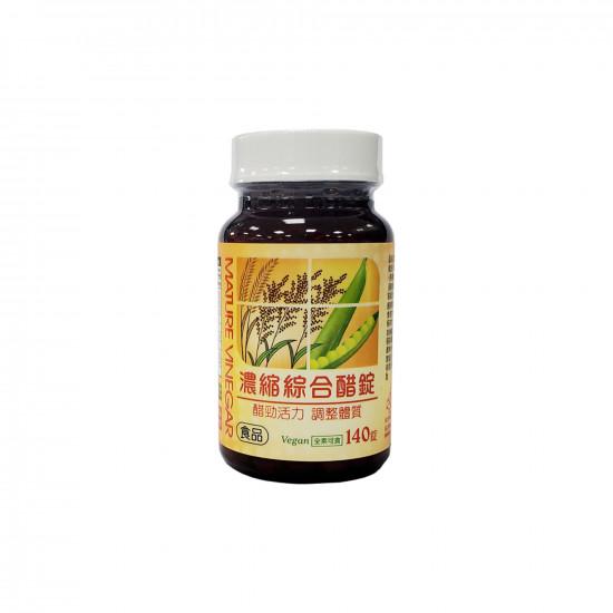 濃縮綜合醋錠140錠