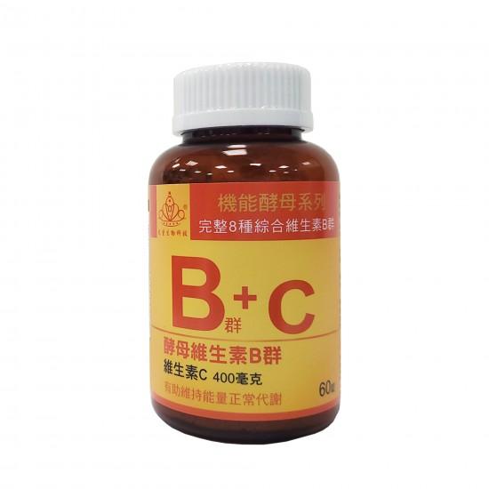維生素B群+維生素C 機能酵母