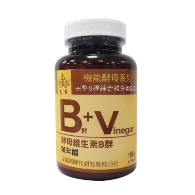 維生素B群+陳年醋 機能酵母