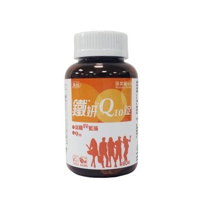 鐵妍Q10錠