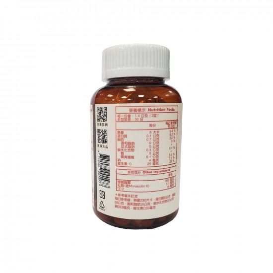 麴醇Q10