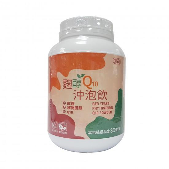 麴醇Q10沖泡飲