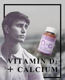 酵母維他命D2+奈米鈣是全素食的維他命補充品