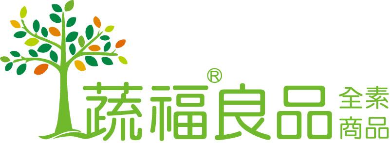 蔬福良品- 全素購物網